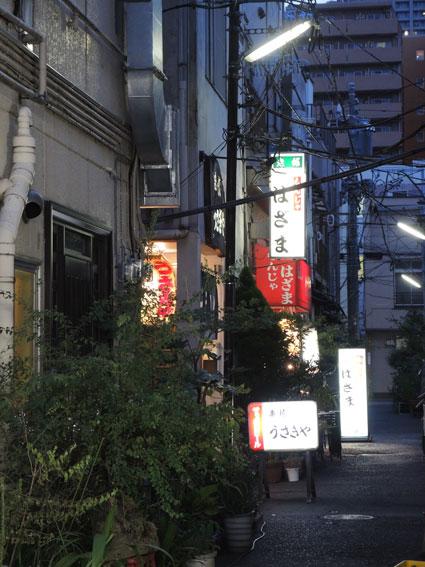Tsukuda3