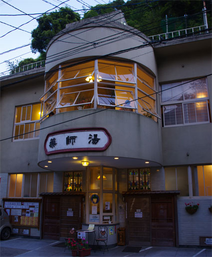 Yunotsu22